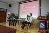 【不忘初心 感恩母校】 安徽新华2019年成功学子分享会成功举办