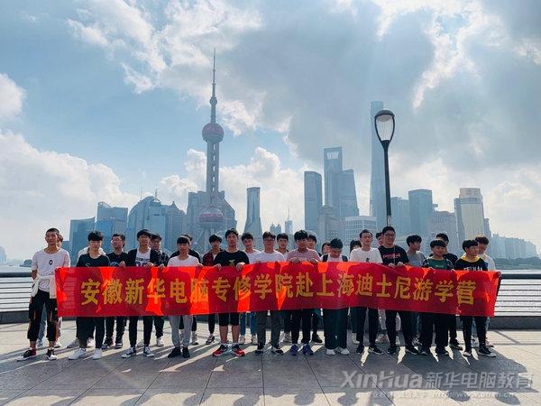 2019上海迪士尼游学营圆满归来