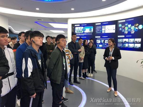 【名企游学】新华学子参观联宝电子科技有限公司