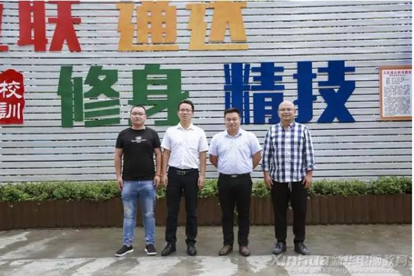就业or创业,来安徽新华学电商,你都可以!