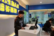 安徽新华电脑专修学院网络创业培训圆满结业