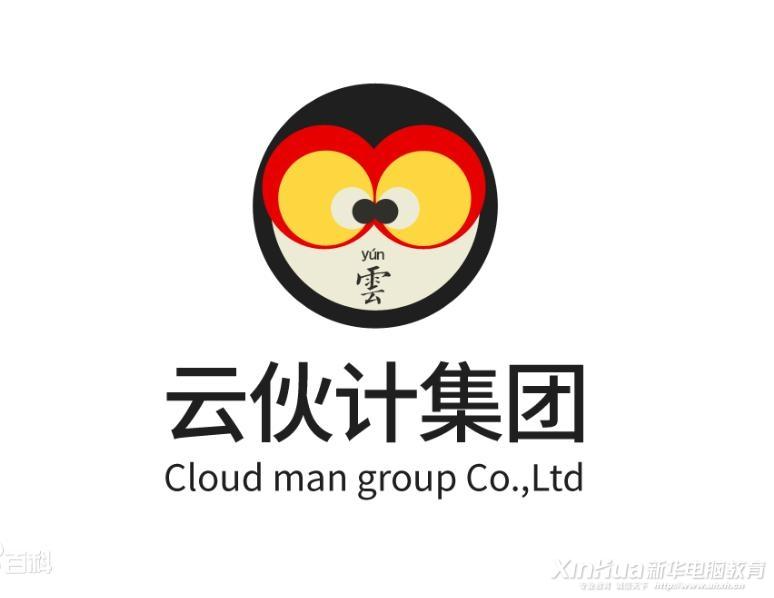 云伙计集团安徽满怀网络科技有限公司