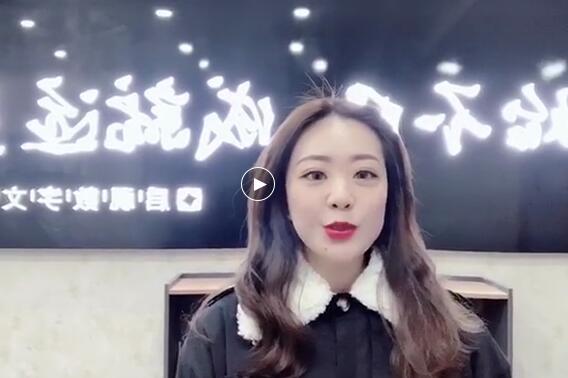 安徽启视数字文化市场总监曹静