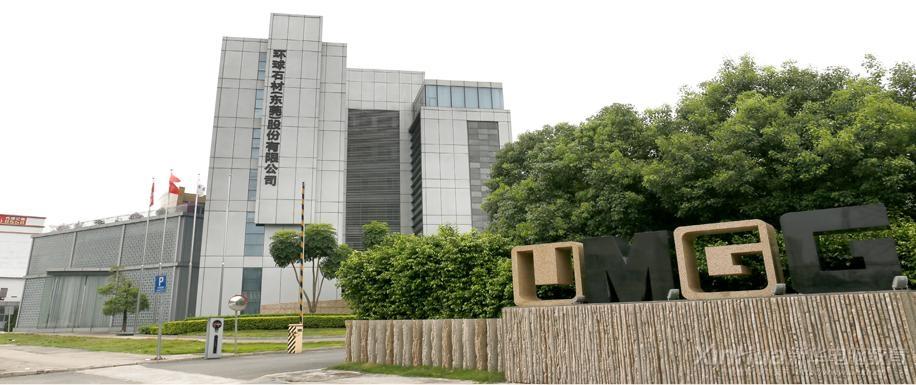 环球石材(合肥)公司