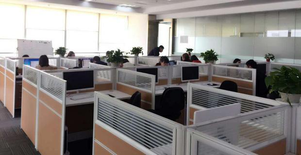 安徽一众仁信息科技有限公司