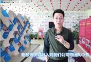 安徽京祺文化传媒有限公司董事长赵睿宇
