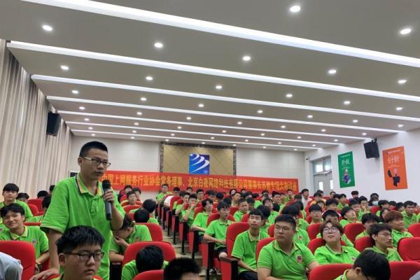 北京白夜网络科技有限公司董事长苏建来我院作电竞专题讲座