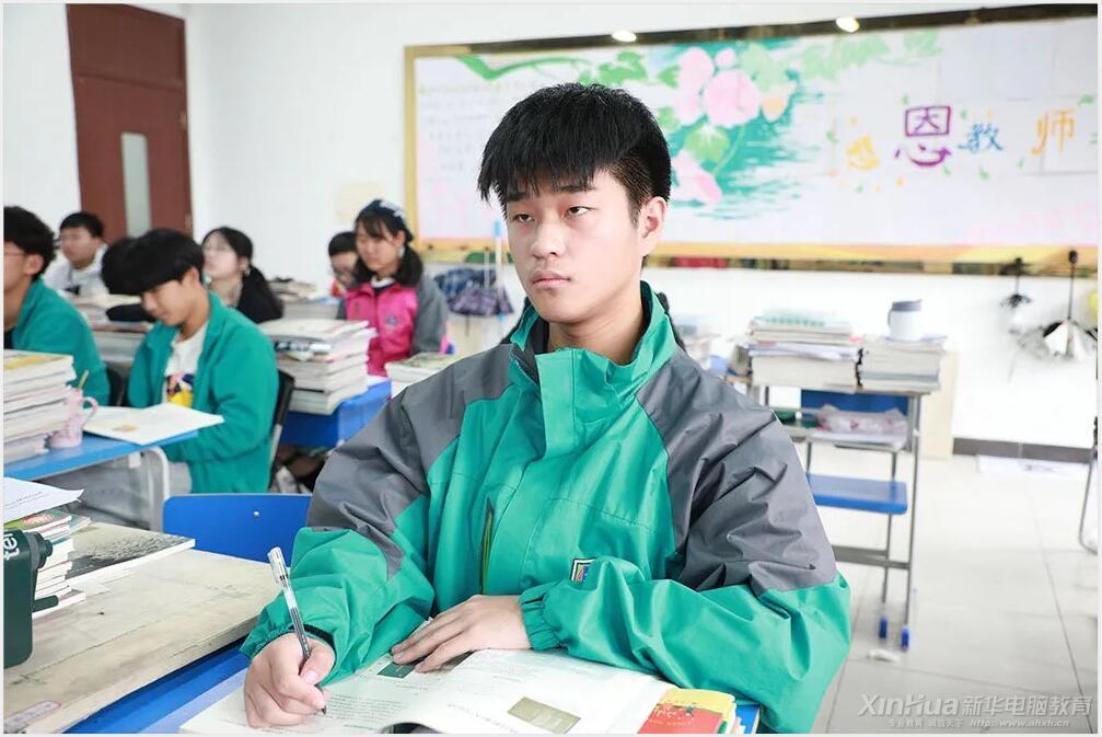 安徽新华电脑专修学院新生说:转学到新华,开启新未来
