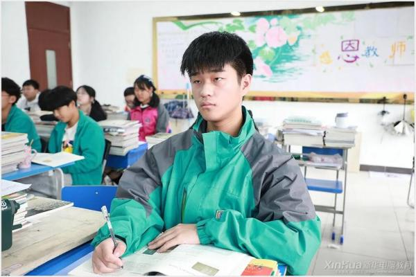 新生说:转学到新华,开启新未来