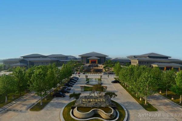 荣盛集团滁州阿尔卡迪亚酒店