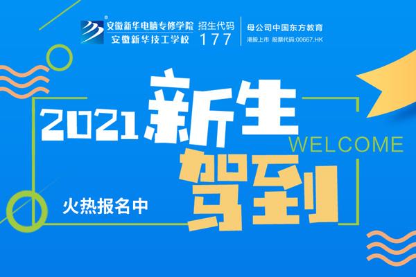 新生故事丨青训营走出来的电竞少年苟小虎