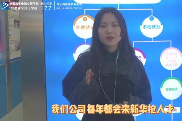 无锡六空间游戏公司刘敏华