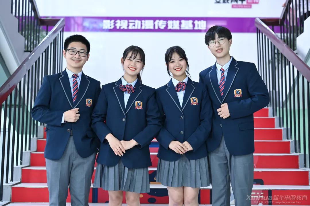 安徽新华电脑学校电子竞技与新媒体运营专业