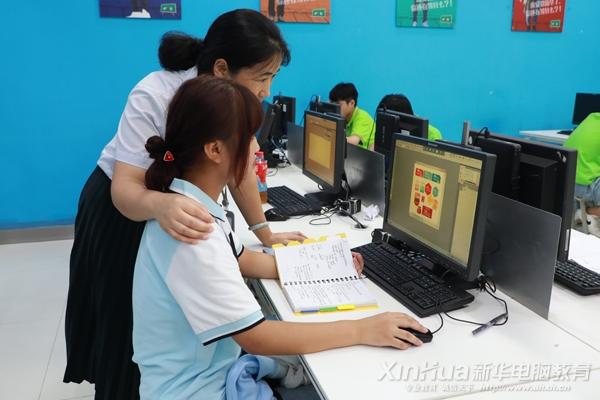上海艾牧未贸易有限公司招聘