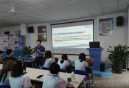 安徽新华创就业指导课系列开展