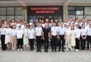 2021年合肥市计算机维修工高级研修班 在安徽新华高级技工学校正式开班