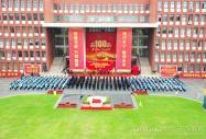 """新跨越 安徽新华高级技工学校""""双基地""""揭牌仪式圆满举行"""
